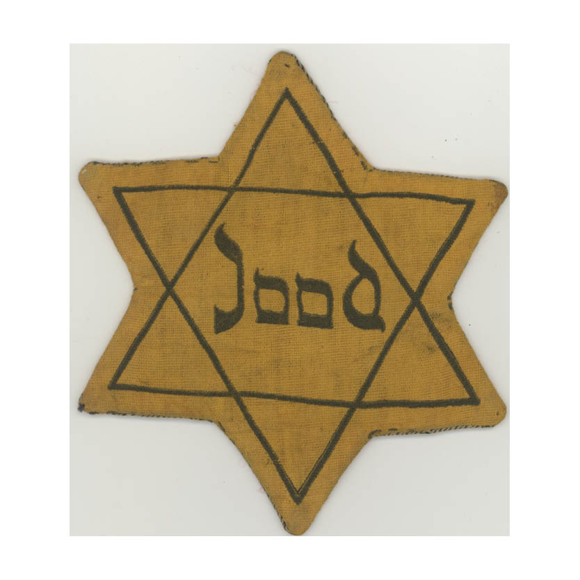 Star of David Cloth Patch
