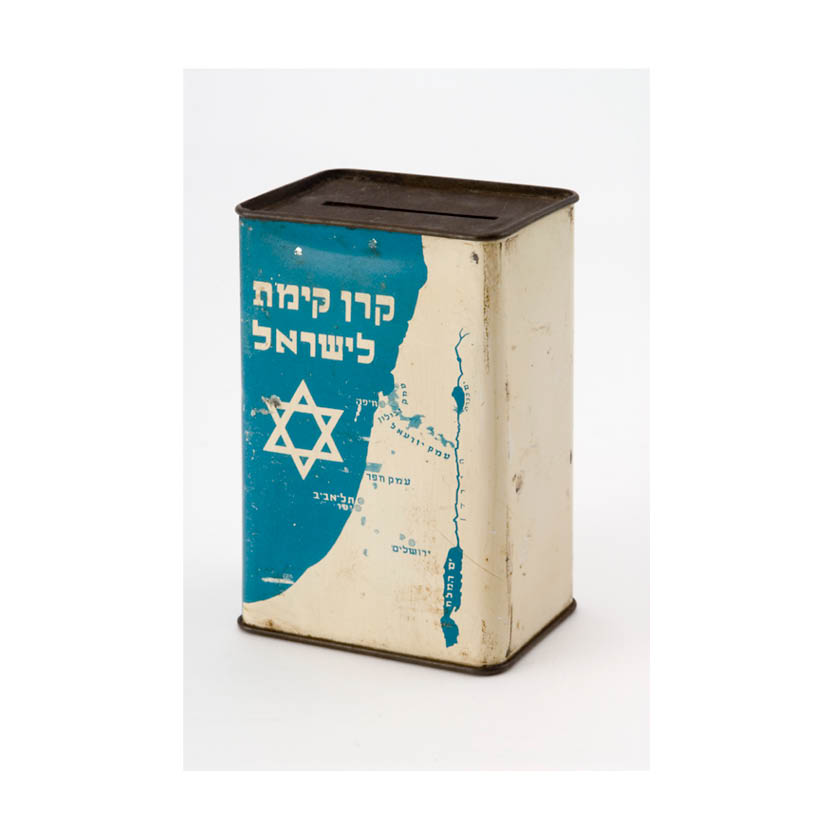 Jewish National Fund Charity Box