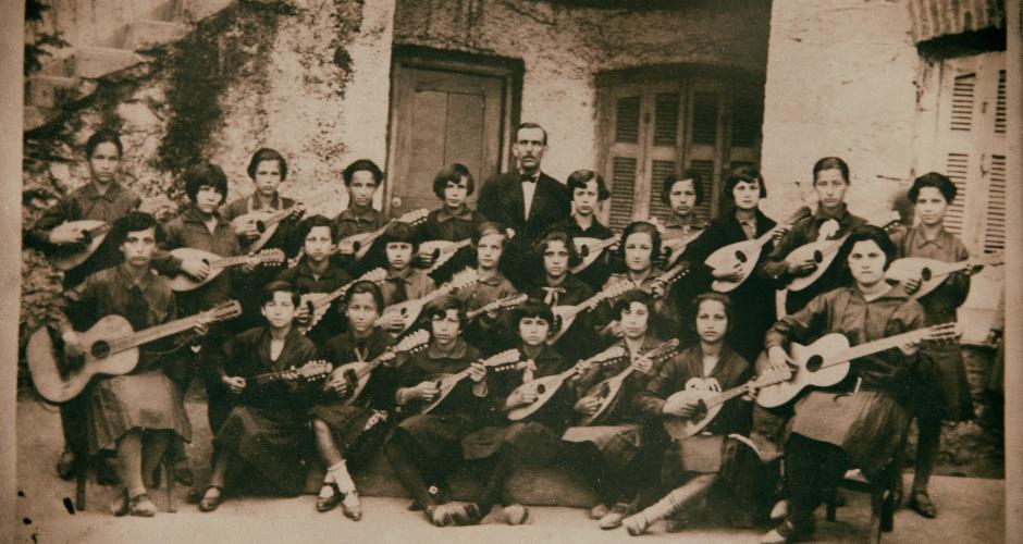 The Jews of Greece
