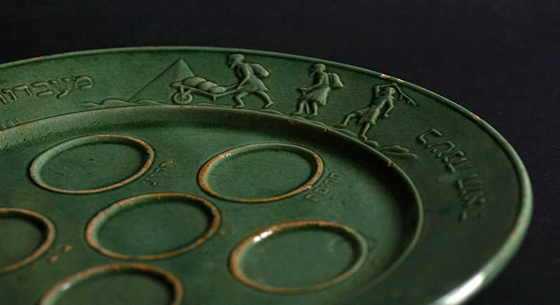 """""""This Year In Jerusalem"""": A Blog Post Featuring A Ceramic Seder Plate from Donor Samuel Stief"""