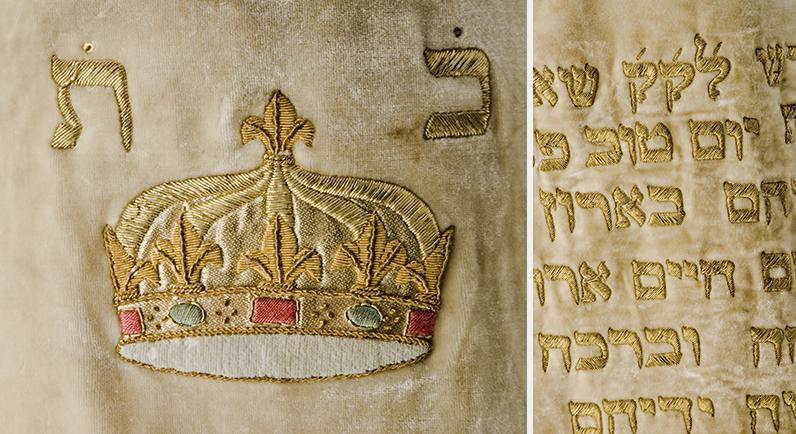 Velvet Torah Mantle, Circal 1880