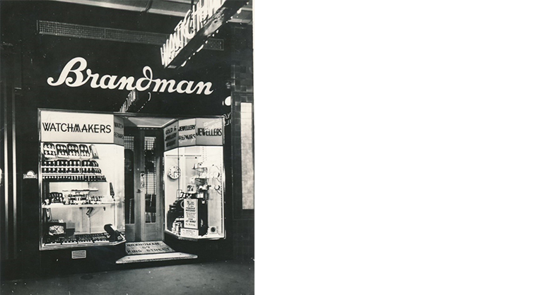 Photograph of the new Brandman store in King Street, Sydney, c. 1940s. M2019/052:014, SJM collection