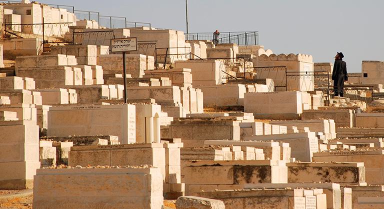 Photograph of Jewish cemetery